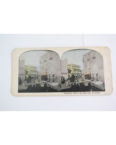 Vintage Breach In Wall At The Jaffa Gate, Jerusalem Stereoview Picture Card