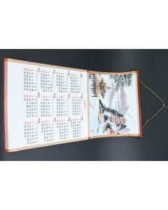Vintage 1970 Japanese Asian Embroidered Wall Scroll Calendar Mountain Lake Scene