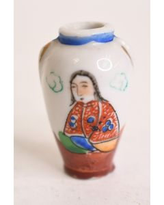 Vintage Miniature Hand Painted 1.75 In. Vase W/Seated Woman Collectible Japan