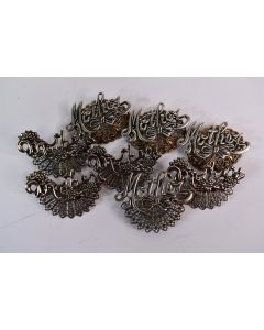 Lot of 8 Mother Brooches Pins Silver Tone Pewter Tone Gold Tone About 2 x 1 Inch
