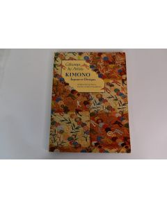Giftwraps by Artists: Kimono Japanese Designs 1986 Illustrated Paperback Book